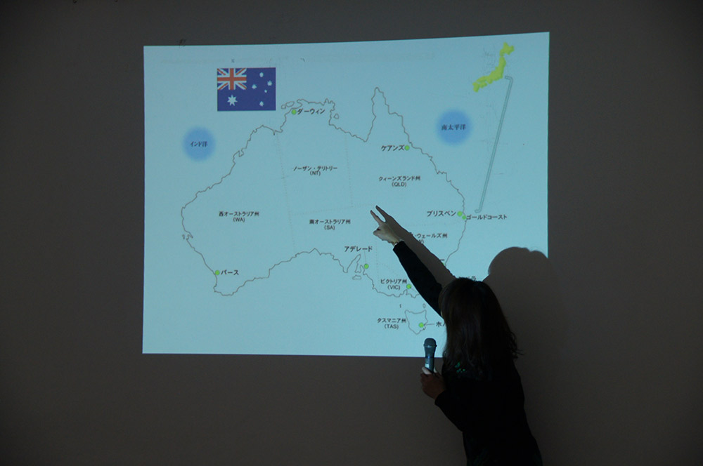2016オーストラリア留学説明会