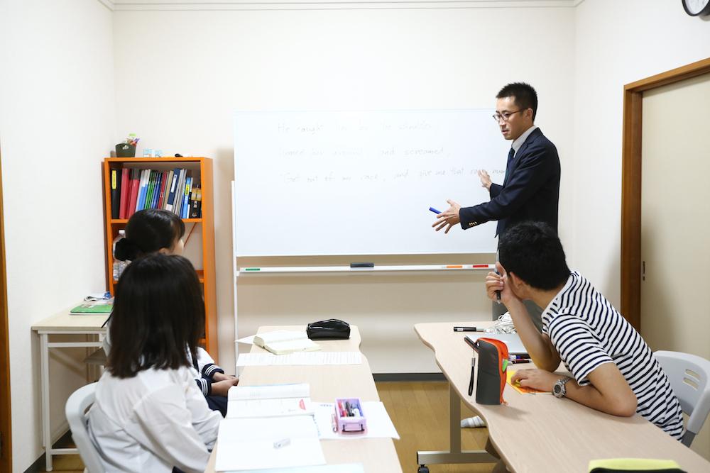 高校英語個別指導クラス