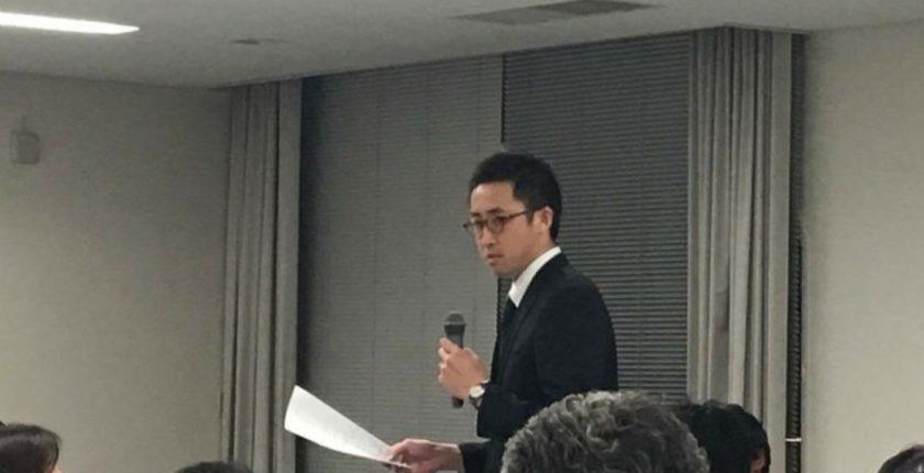 志授業 実践研修会 2017 in 岐阜