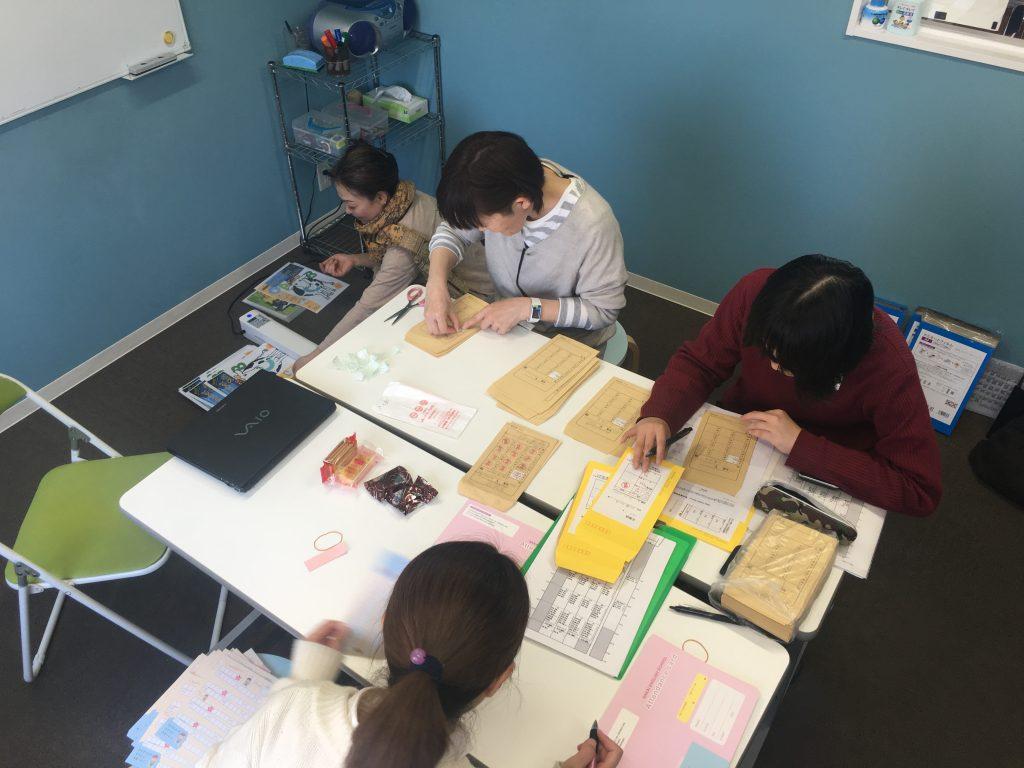 新年度へ向けての準備 | sakai english school